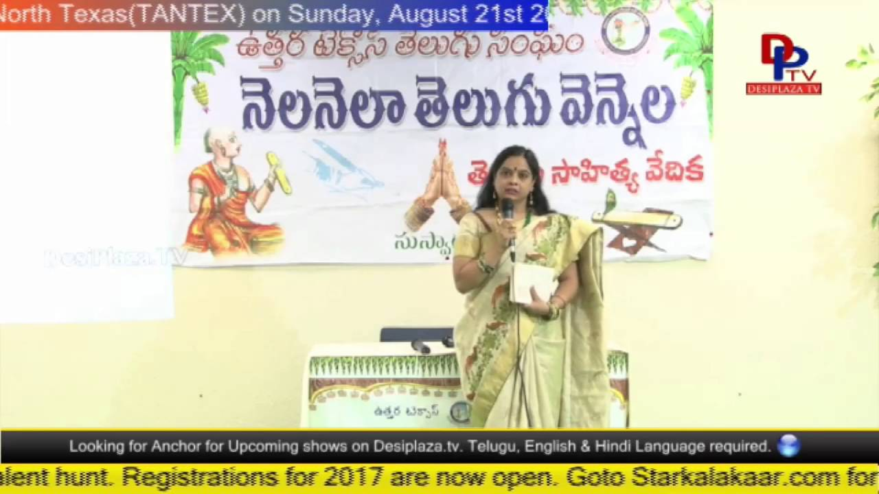Part -2 109th Nela Nela Telugu Vennela August - 2016