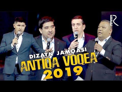 Dizayn Jamoasi - Antiqa Voqea   Дизайн жамоаси - Антика вокеа 2019