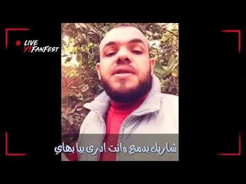 الشاعر محمد العراقي/عمل جديد