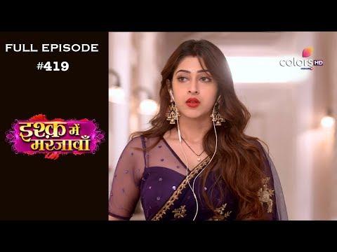 Ishq Mein Marjawan - 11th April 2019 - इश्क़ में मरजावाँ - Full Episode