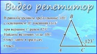 Видео уроки ОГЭ 2017 по математике. Задания 9 (ГИА-9)