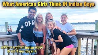 What American Girls Think Of Indian boys | अमेरिकन लड़कियाँ Indian लड़कों के बारे मैं क्या सोचती है