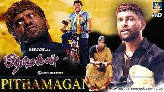 பிதாமகன் திரைப்படம் | Pithamagan Full Movie | Vikram,Suriya | Bala's Critical Movie | GoldenCinema