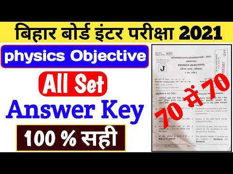 12th Physics Answer Key 2021 | Bihar Board 12th Physics 1 February Objective Answer Key 2021, Bseb