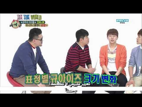 TikTok Weekly Idol Infinite Man In Love EP1 FULL