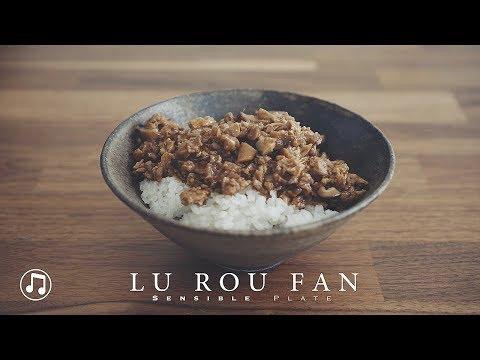 Lu Rou Fan (vegan) Taiwanese meat sauce & rice [w/ music] | Sensible Plate