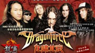 Video Dragonforce – Ultra Beatdown   A Flame For Freedom download MP3, MP4, WEBM, AVI, FLV April 2018
