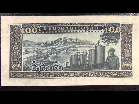 Обзор банкнота ЛАОС, 100 кип, 1979 год, уборка урожая, мост, ёмкости для воды, бона, купюра,