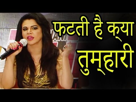 OMG! Rakhi Sawant Vs. Central Board of Film Certification | EK Kahani Julie Ki