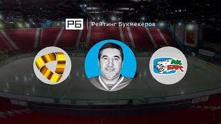 Прогноз и ставки Александра Кожевникова: «Северсталь» – «Ак Барс»