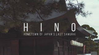 【日野市】新選組のふるさと日野 HINO Hometown of Japan's Last SAMURAI