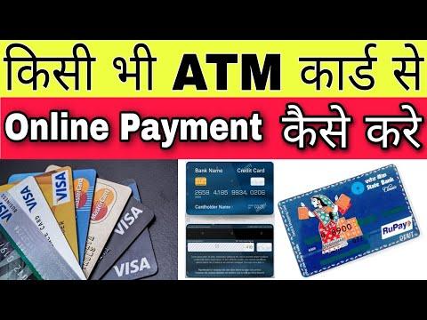 Debit Card ATM Se Online Payment Kaise Kare How to use debit card online payment in hindi