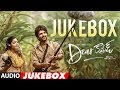 Dear Comrade Telugu Jukebox Vijay Devarakonda Rashmika Justin Prabhakaran Audio(.mp3 .mp4) Mp3 - Mp4 Download