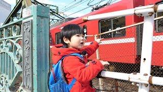 八ツ山橋でたくさん電車見てきたよ
