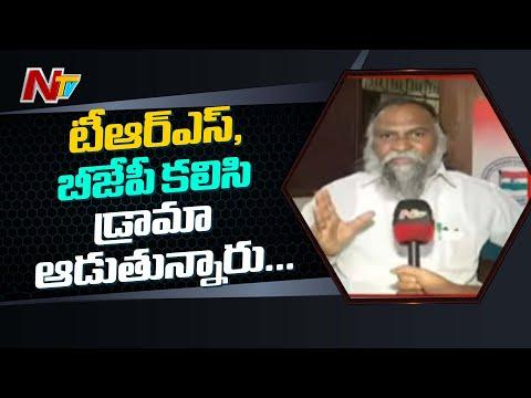 Jagga Reddy Response on Asaduddin Owaisi comments about Hyderabad   Ntv