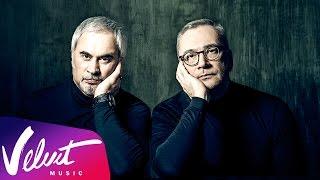 Аудио: Валерий и Константин Меладзе - Мой брат