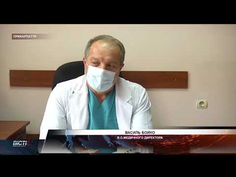 Івано-Франківське обласне телебачення «Галичина»: Знову хворі на коронавірус серед прикарпатських медиків
