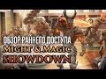 Первые впечатления от Might & Magic: Showdown