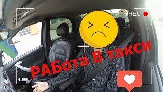 Без купюр - Яндекс Такси. Повышение тарифов.  Сколько можно заработь?