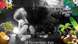 Z-Games AfterParty / Ночь В Тропиках / Kyiv 2015 ( Andrew Fedorenko )