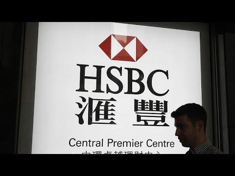 مصرف -إتش إس بي سي- يعلن إلغاء 35 ألف وظيفة في العالم  - نشر قبل 42 دقيقة