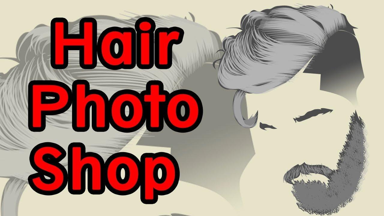 Draw Vector Hair Photoshop Tutorial Photoshop Method