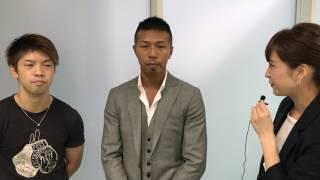 【京口&田口 ボクシング ダブル世界タイトルマッチ】17.07.23| 内山高志&田中恒成 京口戦みどころ