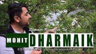 Summer Ring Cut Tip with Mr. Mohit Dharmaik JI