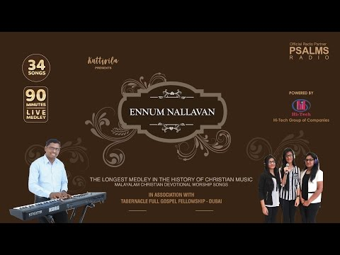 Latest Malayalam Christian Devotional Worship Medley 90 Min