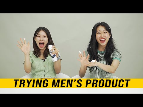 Korean Girls Trying MEN's Products For the First time!!!(and stuff) PART1