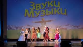 2019 05 18 Отчётный концерт ДоРеМи
