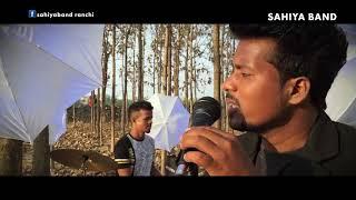 PRABHU YESU KAR || DEVOTIONAL SONG || SAHIYA BAND || HINDI