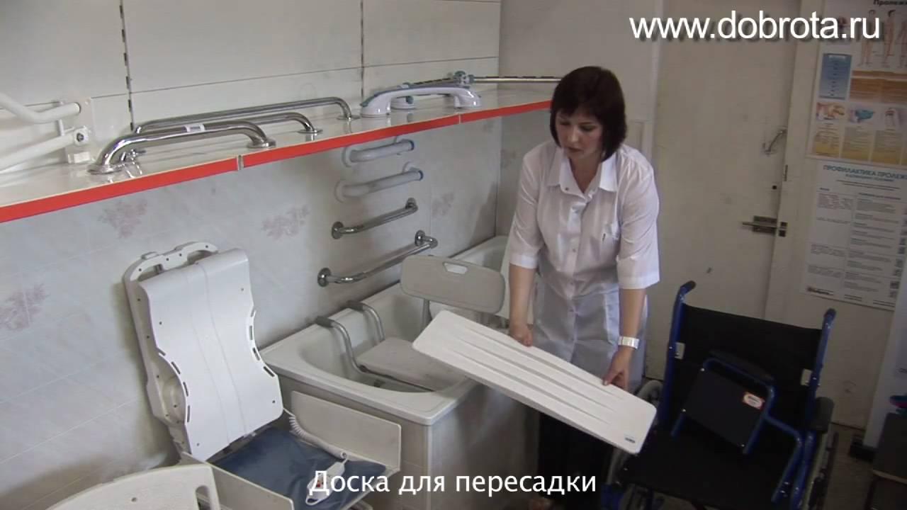 Инвалидные насадки на унитаз в киеве с доставкой по украине. Заказать доставку по тел: ☎ (044) 531-53-01 ♿ звоните ✓оптимальные цены ✓ доставка по украине ✓отзывы ✓акции ✓скидки.