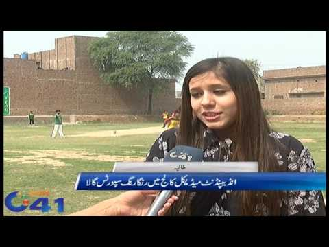 Independent college sports festival