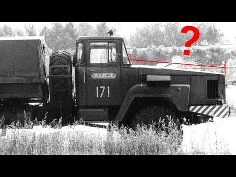 Гигантский КрАЗ СССР, что с ним было не так?