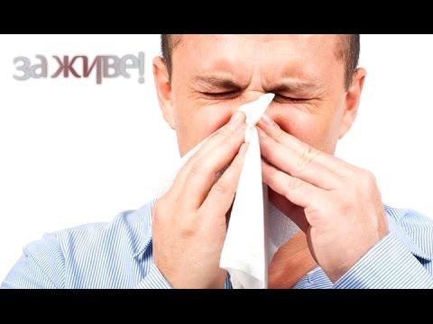 Какие капли для носа лучше использовать при простуде?