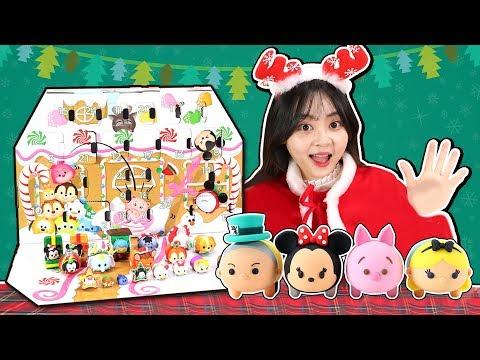 迪士尼疊疊樂tsum tsum聖誕樹!超萌公仔玩具! 小伶玩具