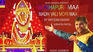 Kirtidan Gadhavi Garba2017 | Aai Ashapura Madh Vali Maa |  Latest Gujarati Garba