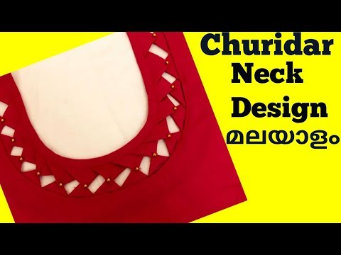 Neck design stitching malayalam / churidar neck designs stitching malayalam