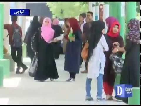 University of Karachi faces financial crisis