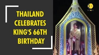Thailand celebrates king's birthday with Buddhist rites
