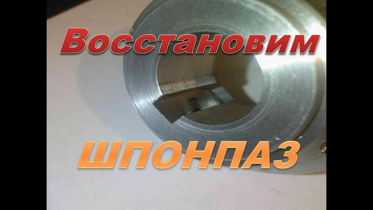 Продажа станков для производства шпона в беларуси и минске. Широкий выбор. От 56 880. 47 byn + ндс 20%. Купить. Производитель: langzauner.