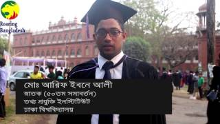 """""""Proud of Being DU Graduate"""" & """"Long Live DU"""" 50th Convocation 