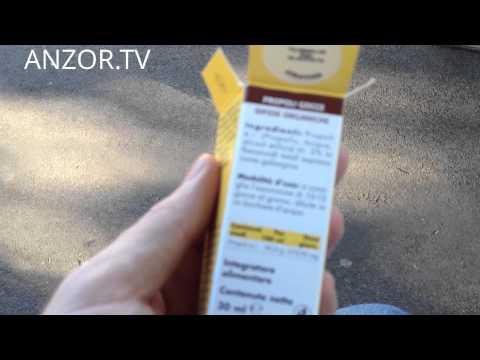 ПРОПОЛИС цена, наличие в аптеках Москвы, купить Прополис в