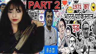 Pakistani Reacts to   Fall of Dhaka.1971 India Pakistan war and surrender of Pakistan army PART 2