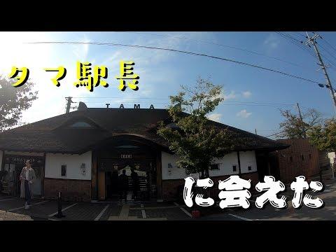 和歌山の旅4