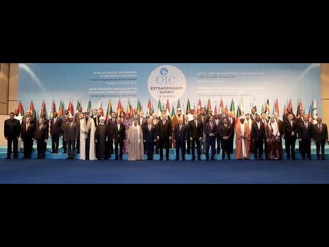 OIC rejects Trump's recognition of Jerusalem as Israel's capital