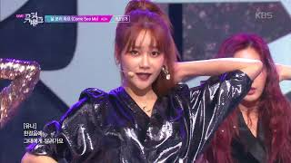 Download lagu COME SEE ME (날 보러 와요) - AOA [뮤직뱅크 Music Bank] 20191129