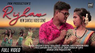 RIJHAW ( Full Video ) New Santali Video Song 2019 | Sarga Saya Saree | Mangal, Rupali