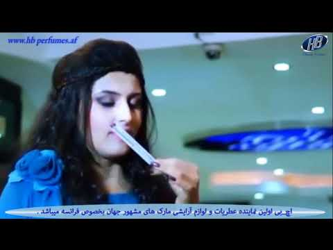 HB the biggest distributor of branded perfumes and cosmetics in Afghanistan